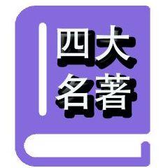 书香门第的详细v成语:成语名称:书香门第(shūxi手的各部位名称图解图片