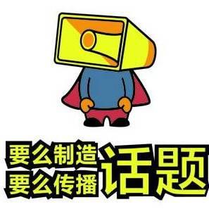 原忻州十中校長賈福民任原平市范亭中學校長,校長程俊杰被免去職務