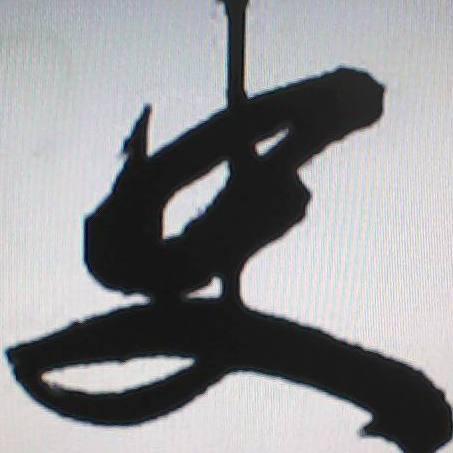 释迦?#26448;?#22914;果继承王位不做佛祖结局会怎样��