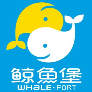 新店開業 | 鯨魚堡河南開封橄欖城店盛大開業