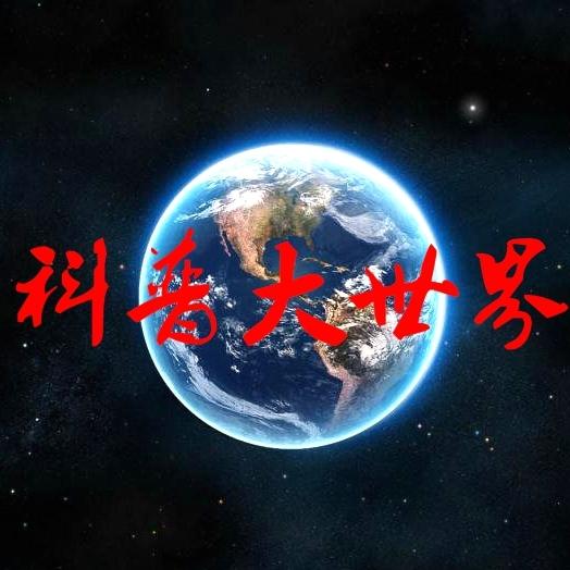 太阳系前十大卫星��排名第九的只有地球1/600��水却比地球还多