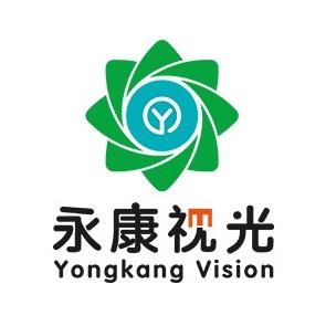 熱烈慶祝永康視光參展第77屆中國教育裝備展示會