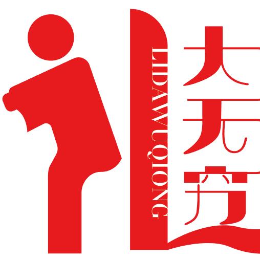 中国古代常用敬词详解