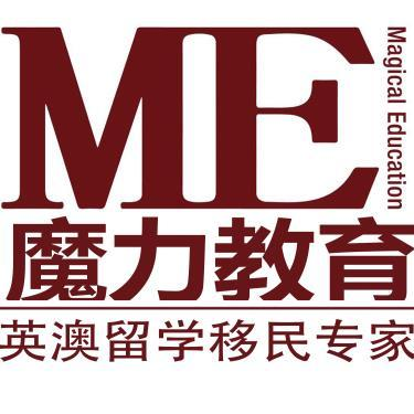 伯明翰城市大学关于取消2020年4月份中国内测和认可pte