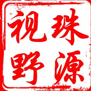 """曲靖電網""""書山學海""""第三期主題沙龍,職工子女""""學霸""""組團來襲"""
