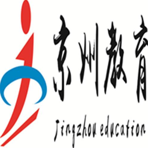 2019河南许昌市建安区考核招聘教师
