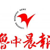 """濱州詩人王長征獲得""""首屆漢城國際詩歌獎""""!"""