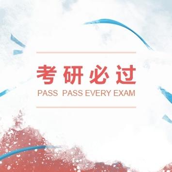 北京师范大学 2019年广播电视硕士 887电视与新?#25945;?#32508;合真题及采分点解析