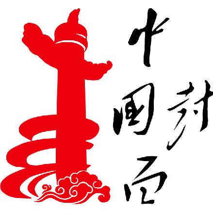 """""""我的中国梦,就是中国成为礼乐之邦,和谐之国""""    问:习近平总书记"""