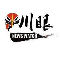 不負韶華 贏戰中考——瀘縣梁才學校2020屆中考誓師大會