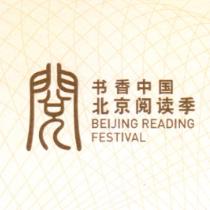 北京展团£º数字出版魅力引人