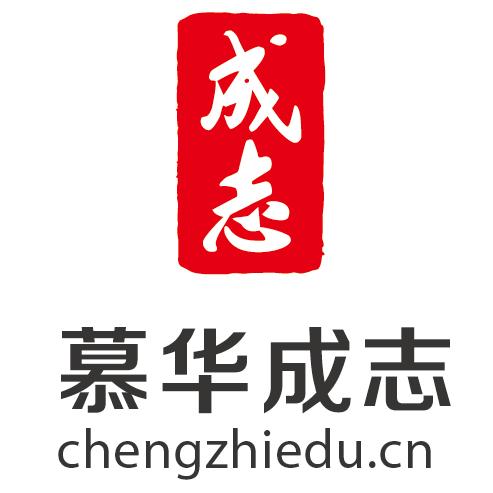 慕華成志考察團奔赴許昌,促進優質教育資源區域共享