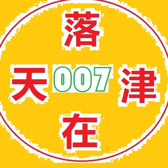 天津中考錄取率近65%?高中越來越好考上了?