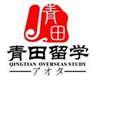 我热爱祖国��却想在日本生孩子��青田留学