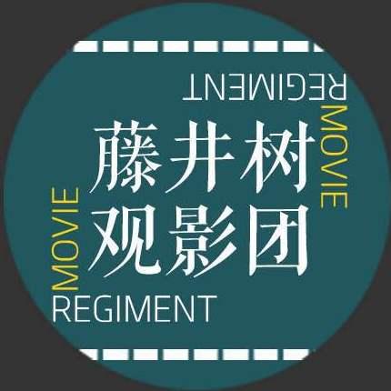 【觀影招募】恐高癥慎入,奧斯卡最佳紀錄片《徒手攀巖》免費觀影開始搶票!