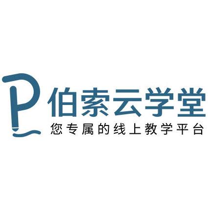 變革·融合·升級 | 伯索網絡2019教育科技金陵峰會盛大啟幕!