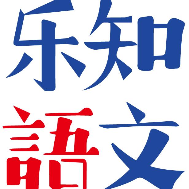 """【作文解析】""""挑山工"""":肩担风雨,路在脚下"""