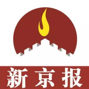 """重慶歌樂山發現侏羅紀卡巖塔足跡,""""制跡者""""或為中國龍"""