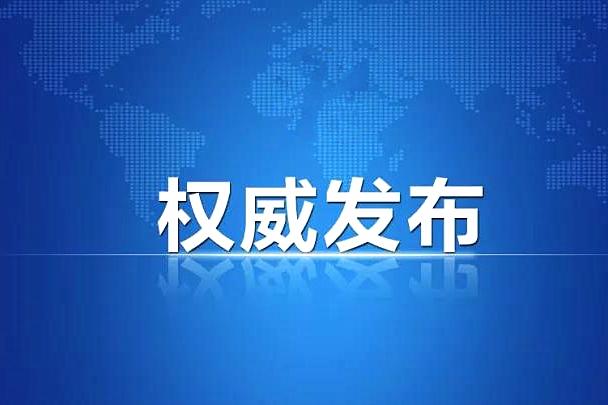 河南許昌:2019年全市教育系統家校合作示范校建設培訓班舉行
