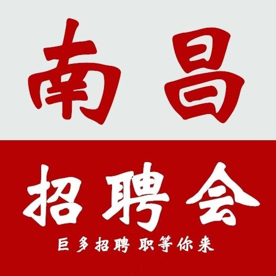 com图纸:江西省南昌市南昌县瑶湖西大道佳海产业园二期142栋软件地址j图片