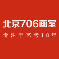 2019年承认各省美术联考成绩的高校--?#26412;?06画室