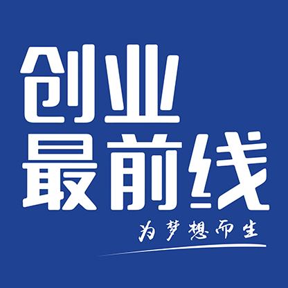 """""""0元入學""""攬客,協議退款扯皮,中公教育的""""退費""""羅生門"""