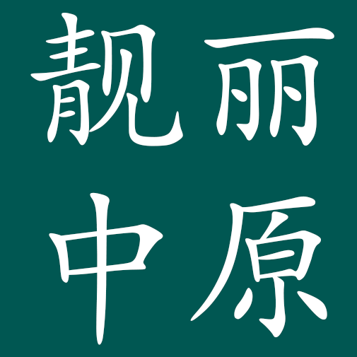 睢阳区民生学校小学部举行期中考试