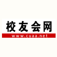 """2020中國""""四非""""大學排名發布,大連大學第一,西湖大學未參評"""