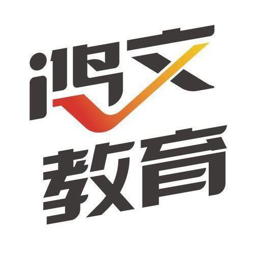 盘锦市��兴隆台区金融办领导莅临鸿文教育集团调研指导