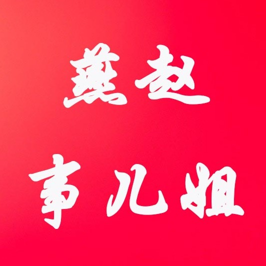 邯郸9名考生获得清华北大降分录取资格��最高降到一本线