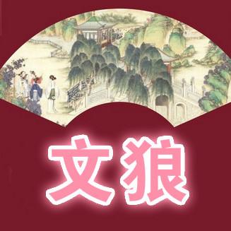 水滸傳這個人,不得罪武松和西門慶,體現了他3個生存智慧
