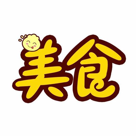 婆婆用饺子皮做水晶生煎包��不发面不揉面��晶莹剔透��看着有食欲