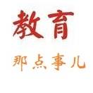 高龄津贴制度��北京部分老人每月津贴800元��