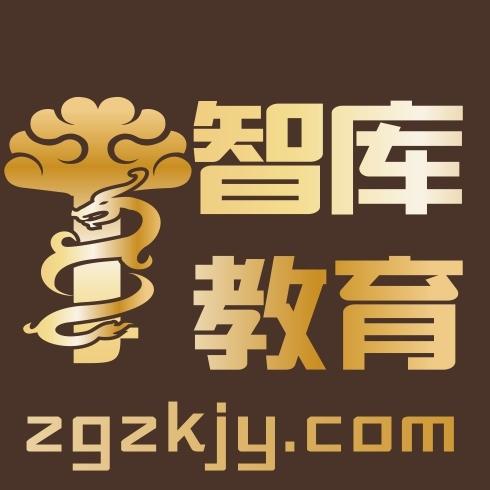 河南智庫教育研究院招募戰略合作伙伴