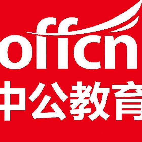 2012019毕节七星关区第一批事业单位招聘工作人员30人简章