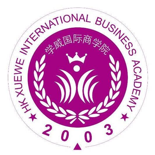 mba排名 通过哪些方式可以获得在职mba学位?西班牙武康大学MBA教育中心