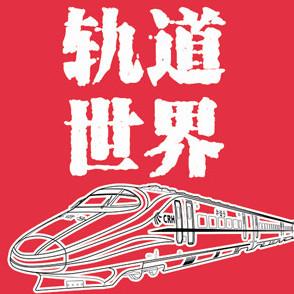 中国梦的作文素材