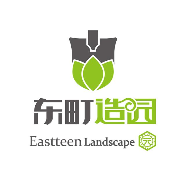 亚洲第一淫穴_推荐7种适合室内栽种的绿植