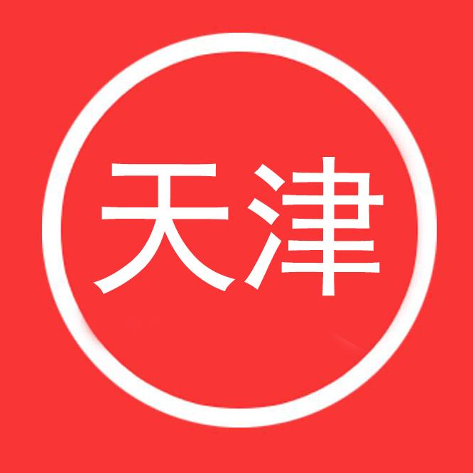 深入浅出£¬帮你看懂4月16日天津教育发展重点