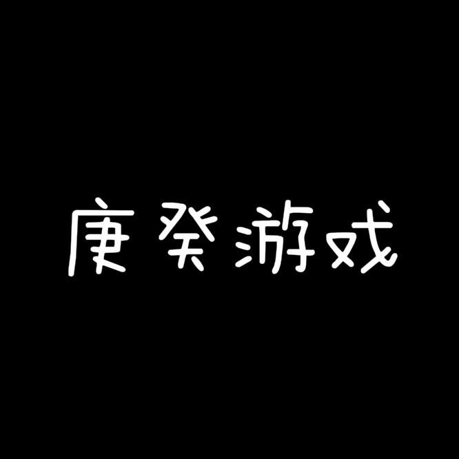 嫩逼淫欲_逗比,女装,吐槽,装逼应有尽有. 1.