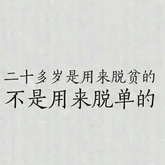 中国近60年来新增土地:超过960万!你去过这些新增的土地吗?