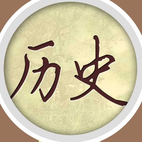 東北歷史(112):吉林市豐滿區的名字咋來的?說走嘴了!