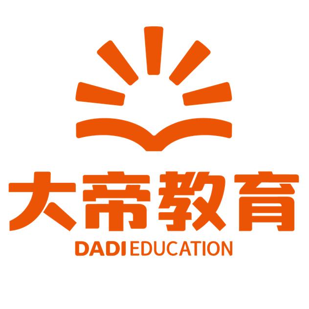 WWW_5X5XX_COM_大帝教育:http://www.dd-xx.