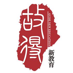2020宜昌中考考点设置、考试时间、科目安排出炉!