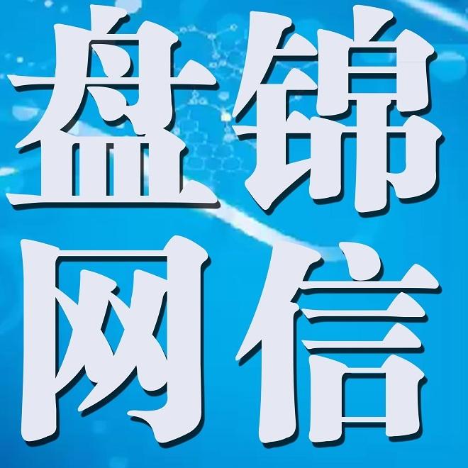 中国梦背景 书法