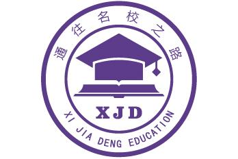2019武汉大学自主招生简章��自主招生条件��自主招生报名时间