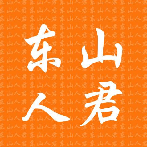 金扫帚奖《上海堡垒》呼声最高,鹿晗肖战正面PK,王大陆陪跑