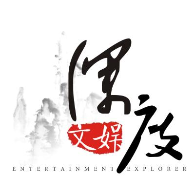 """《沙之澜歌》成功突围,或可破解""""IP将死""""难题"""