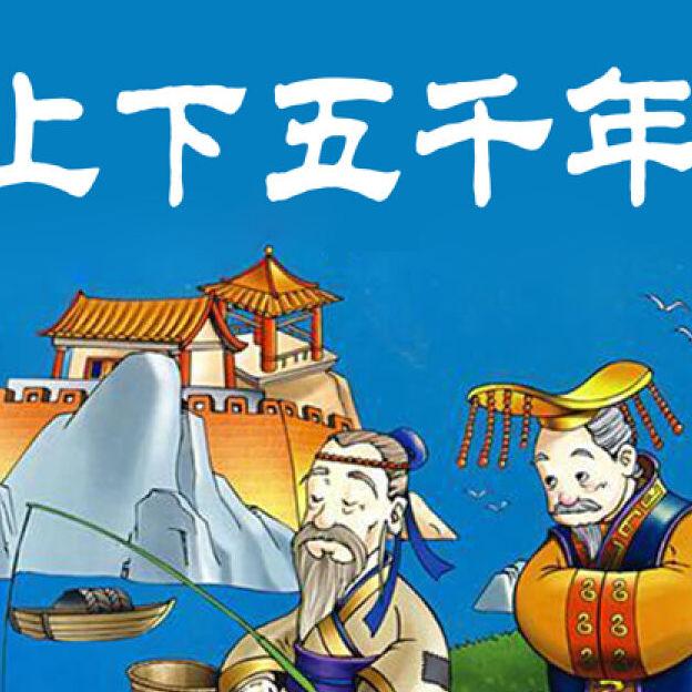 春秋戰國——桑丘之戰后,秦國為何甘愿稱臣?