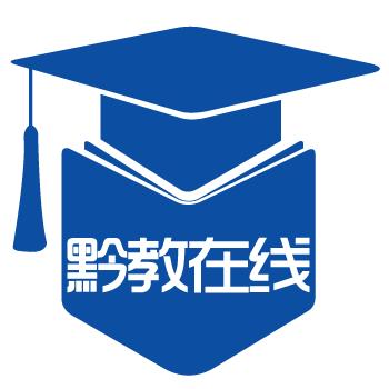 唯一官方 | 贵州省2019年高招咨询会��6月24日在贵州交通职?#23548;?#26415;学院举行